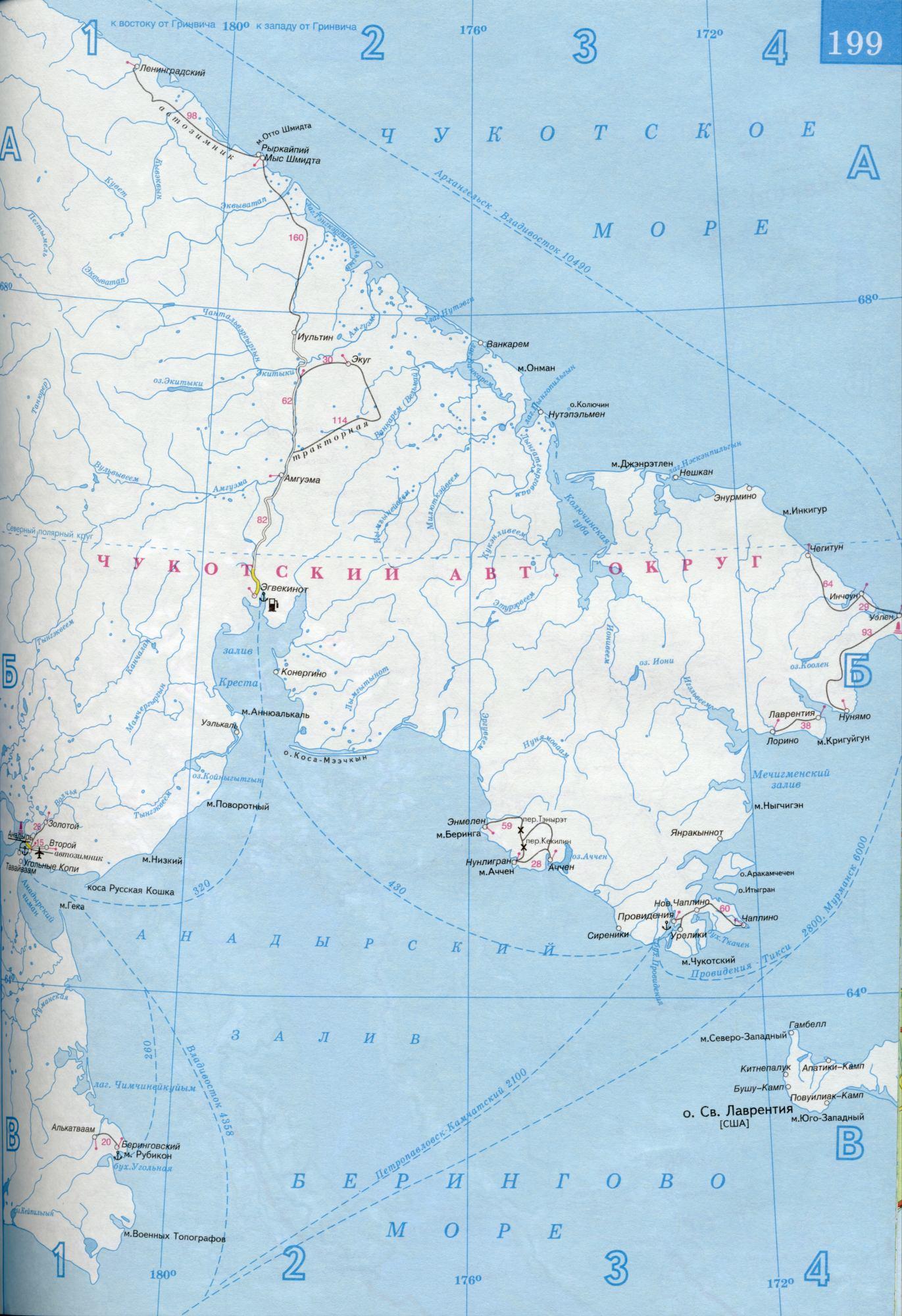 Карта автодорог Чукотского автономного округа