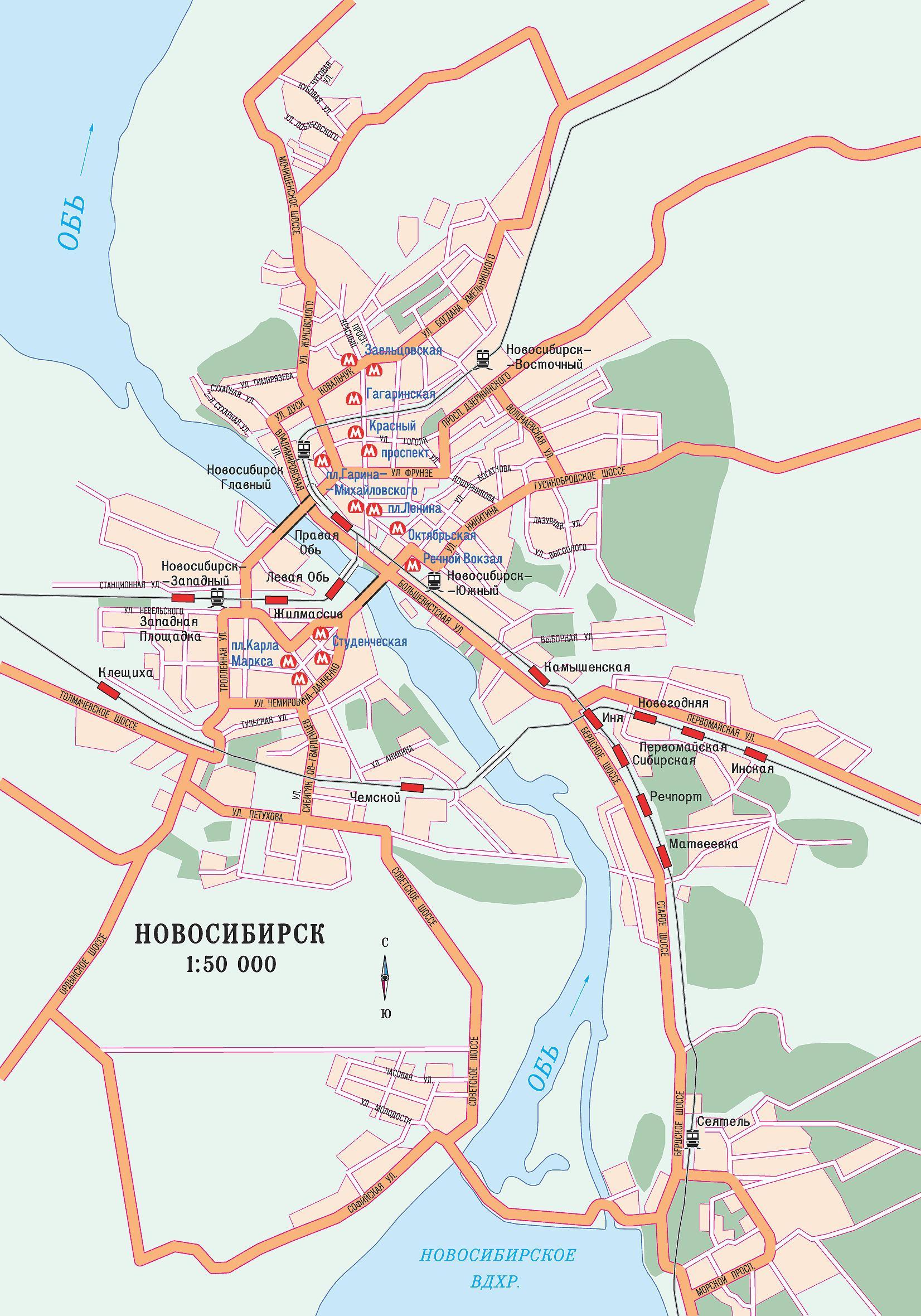 Карта автодорог города Новосибирск