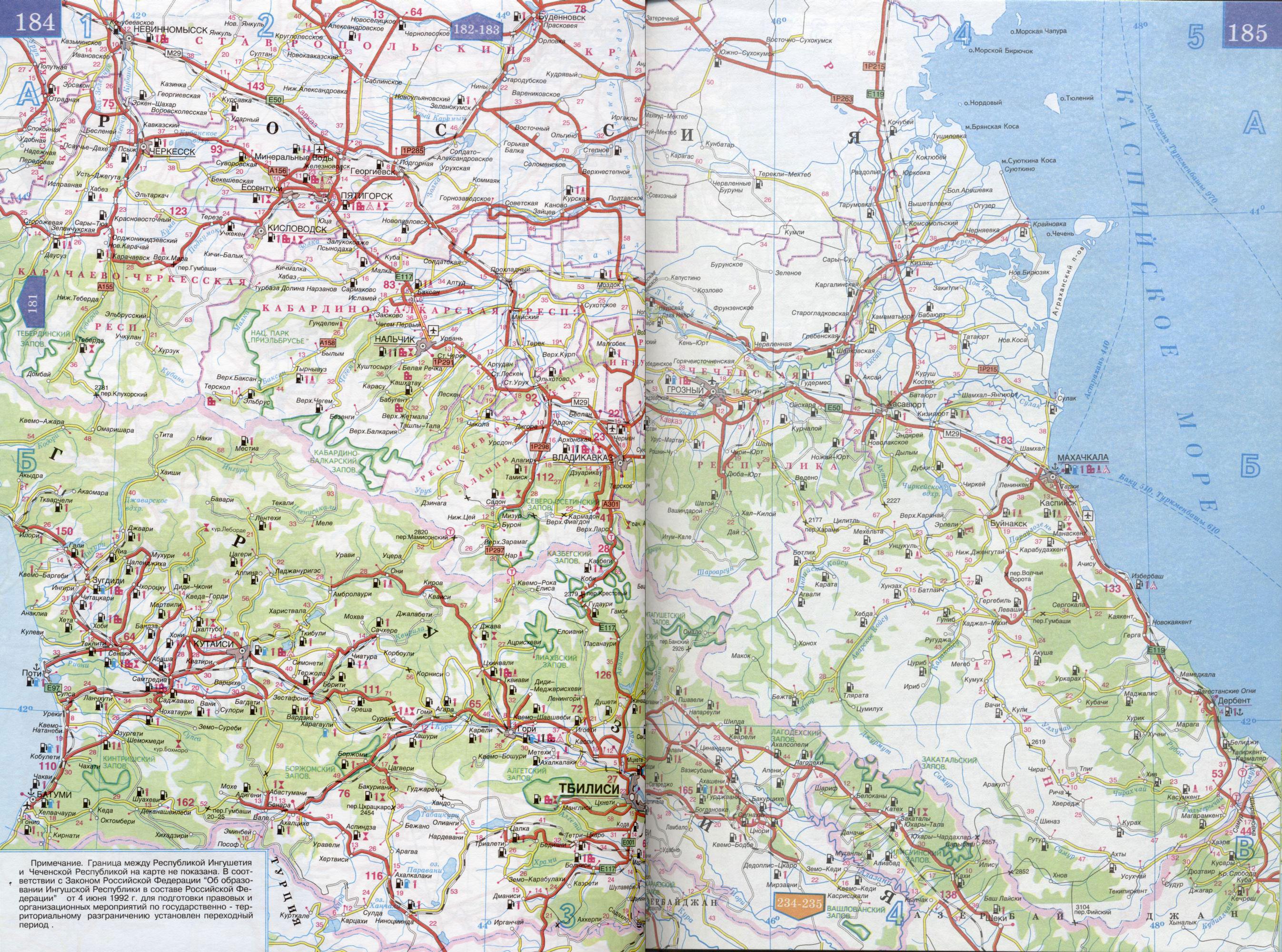 Карта автодорог Республики Северная Осетия