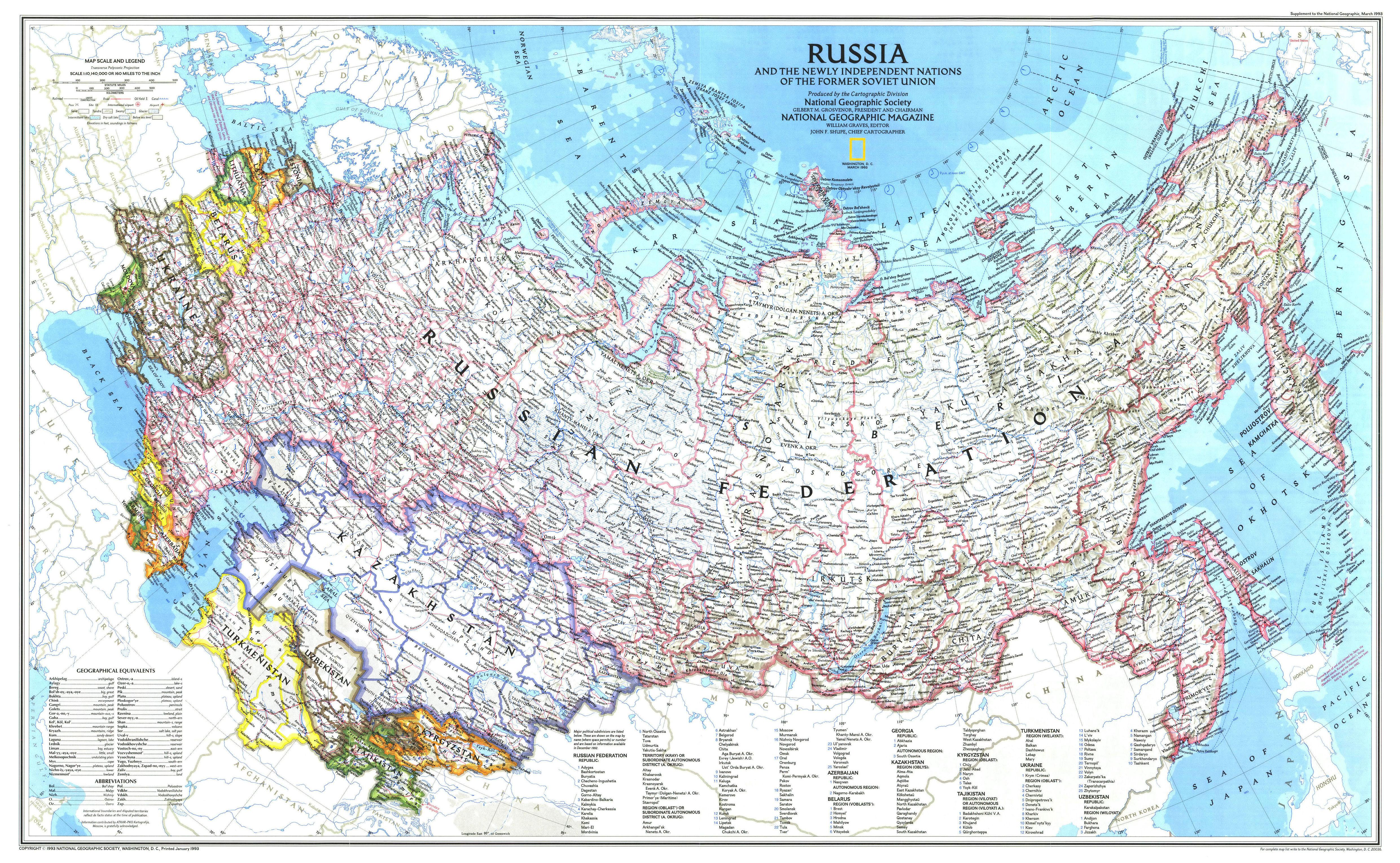 Карта автодорог России