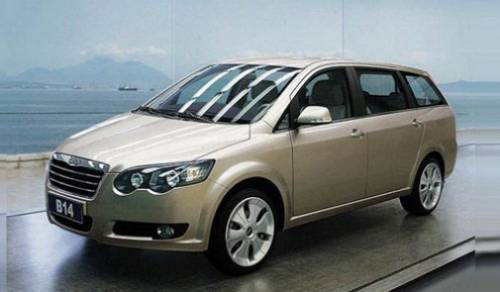 Chery Cross Easter (B14)